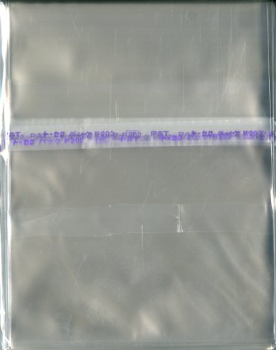 Mini-LP outer sleeve