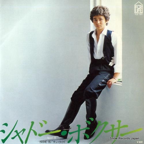 HARADA, SHINJI shadow boxer FLS-1012 - front cover
