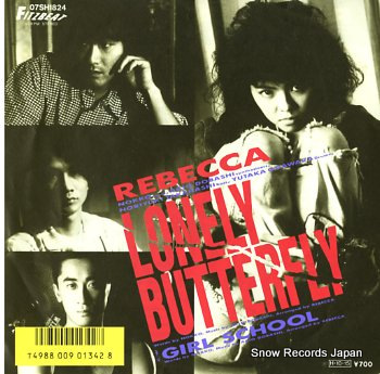 REBECCA lonely butterfly