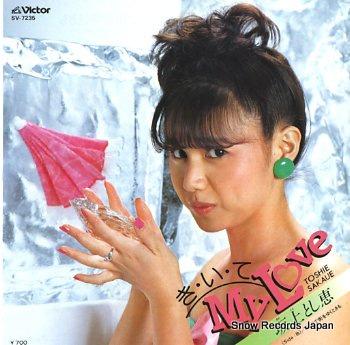 SAKAGAMI, TOSHIE kiite my love