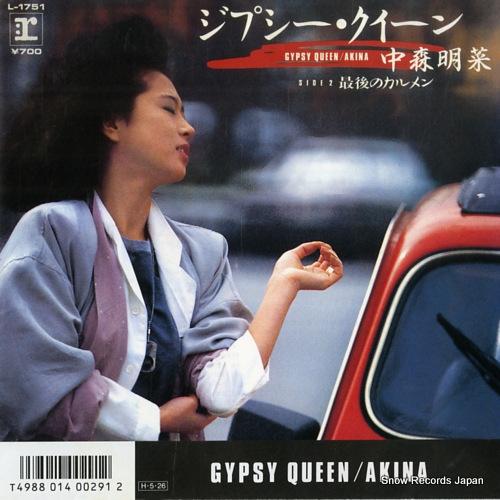 NAKAMORI, AKINA gypsy queen