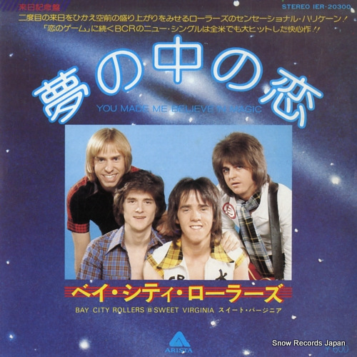 BAY CITY ROLLERS you made me believe in magic