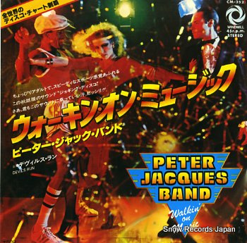 JACQUES, PETER BAND walkin' on music