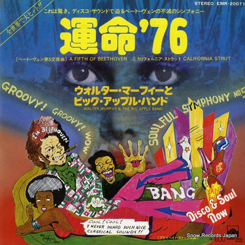 MURPHY, WALTER & THE BIG APPLE BAND fifth of beethoven, a