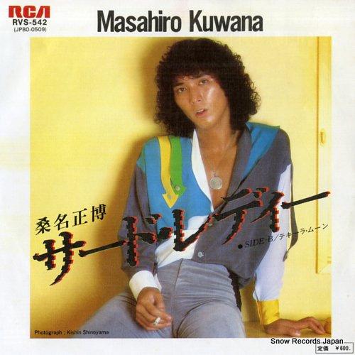 KUWANA, MASAHIRO third lady