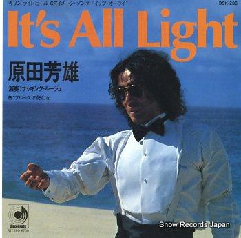 HARADA, YOSHIO it's all light