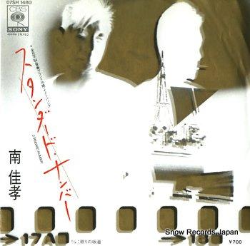 MINAMI, YOSHITAKA standard number