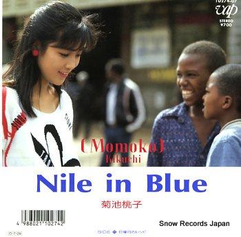 KIKUCHI, MOMOKO nile in blue
