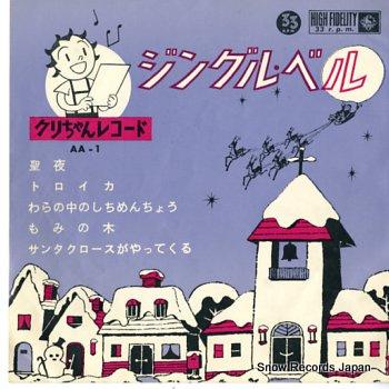 KING ORCHESTRA kuri chan record