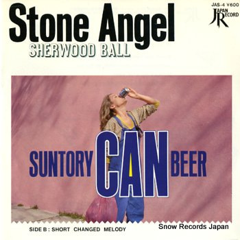 SHERWOOD BALL stone angel