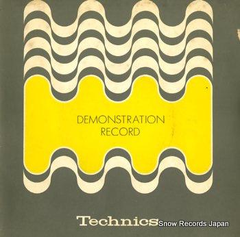 V/A demonstration record