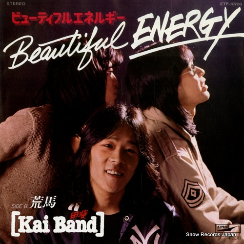 KAI BAND beautiful energy ETP-10700 - front cover