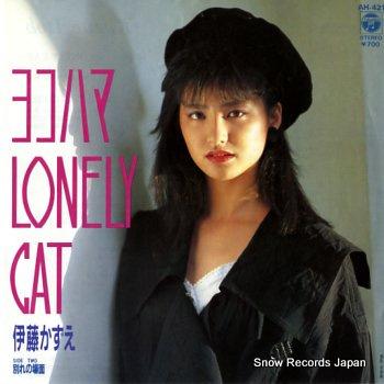 ITOH, KAZUE yokohama lonely cat
