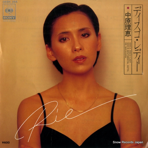 NAKAHARA, RIE disco lady