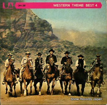 WESTERN THEME BEST 4 big country, the