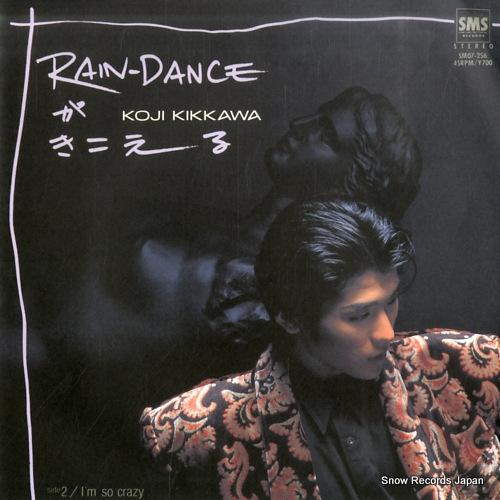 KIKKAWA, KOJI rain dance ga kikoeru