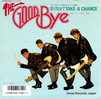 GOOD BYE, THE matsuri kibun de take a chance