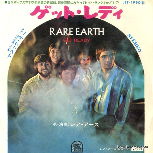 RARE EARTH get ready JET-1990 - front cover