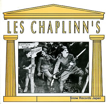 LES CHAPLINN'S run turn run