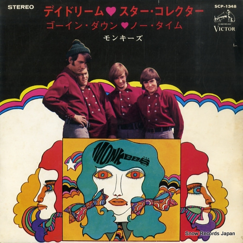 MONKEES, THE daydream believer