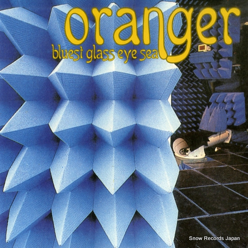 ORANGER bluest glass eye sea