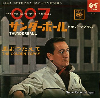 MCGRATH, BOB thunderball
