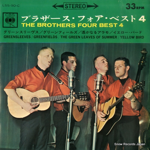 BROTHERS FOUR, THE best 4