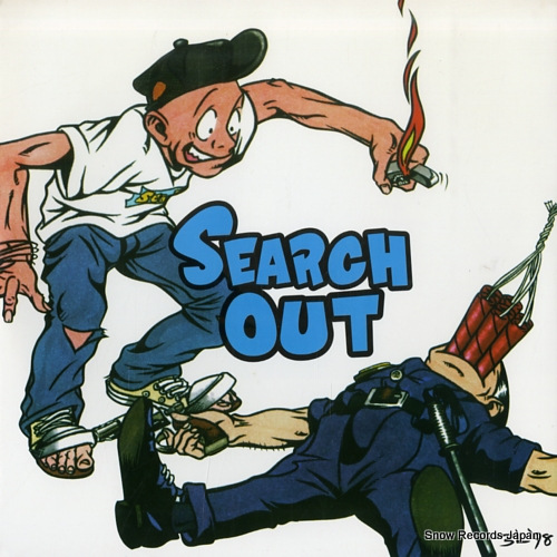 SEARCH OUT cut it out