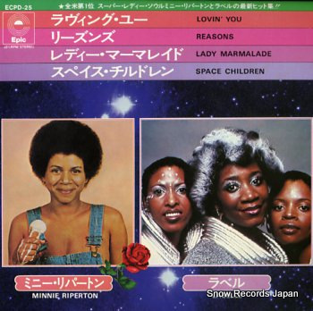 RIPERTON, MINNIE / LABELLE lovin' you / lady marmalade