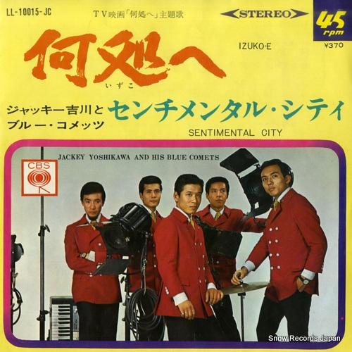 YOSHIKAWA, JACKEY, AND HIS BLUE COMETS izuko-e LL-10015-JC - front cover