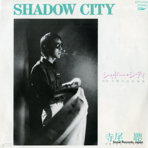 TERAO, AKIRA shadow city ETP-17018 - front cover