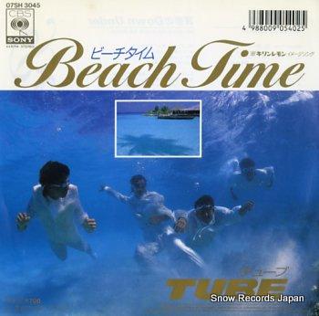 TUBE beach time
