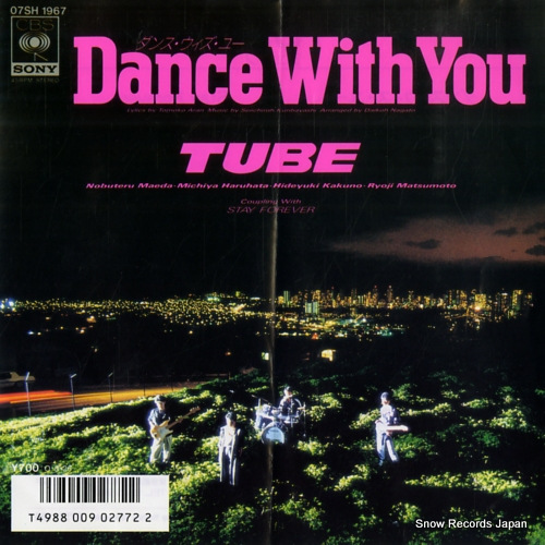 TUBE dance with you