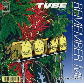 TUBE remember me