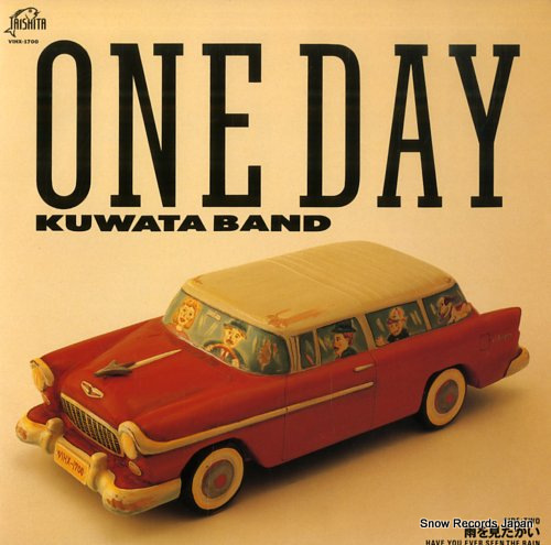 KUWATA BAND one day