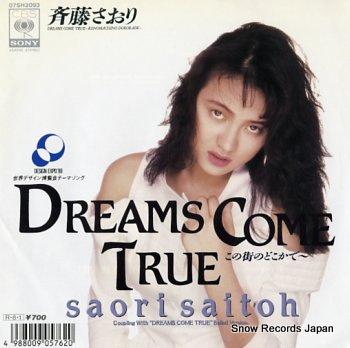 SAITOH, SAORI dreams come true - konomachino dokokade