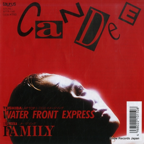 CANDEE family