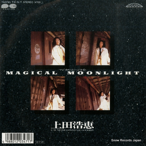 UEDA, HIROE magical moonlight 7A0750 - front cover