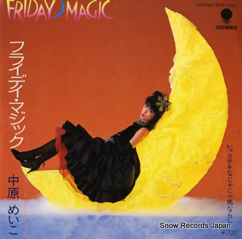 NAKAHARA, MEIKO friday magic