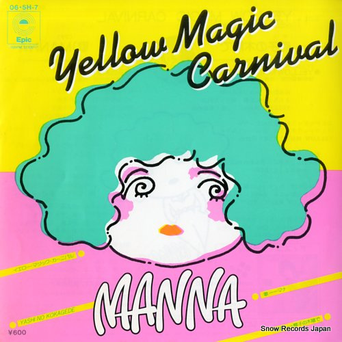 MANNA yellow magic carnival