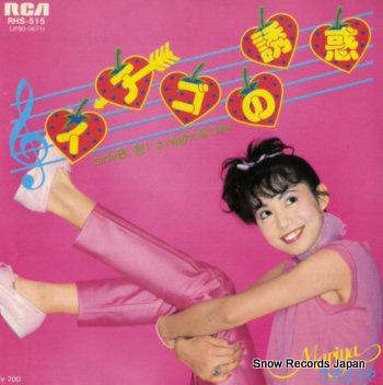 TAKEUCHI, MARIYA ichigo no yuwaku