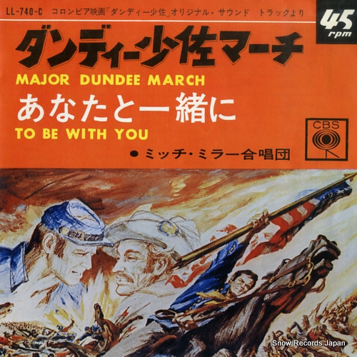 MILLER, MITCH AND THE GANG major dundee march
