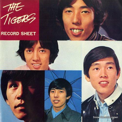 ザ・タイガースの画像 p1_23