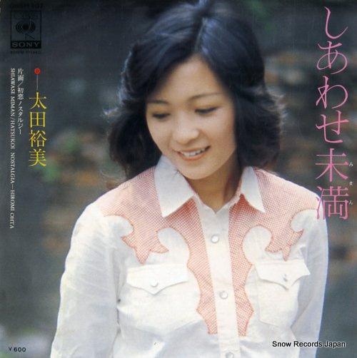 OHTA, HIROMI shiawase miman 06SH107 - front cover