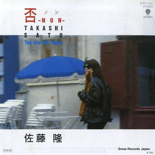 SATO, TAKASHI non WTP-17817 - front cover
