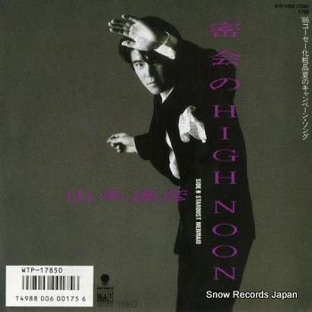 YAMAMOTO, TATSUHIKO mikkai no high noon WTP-17850 - front cover