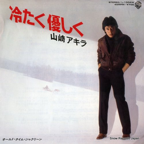 YAMAZAKI, AKIRA tsumetaku yasashiku L-1504W - front cover