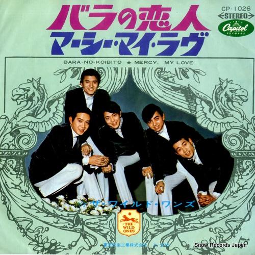 WILD ONES, THE bara no koibito CP-1026 - front cover