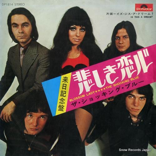 ザ・ショッキング・ブルー 悲しき恋心 Vinyl Records