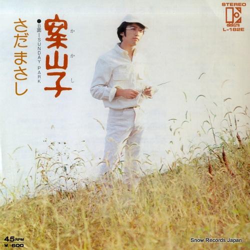 SADA, MASASHI kakashi L-182E - front cover